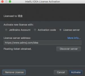 《nginx 代理idea激活服务器》